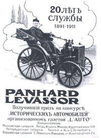 pl-1911